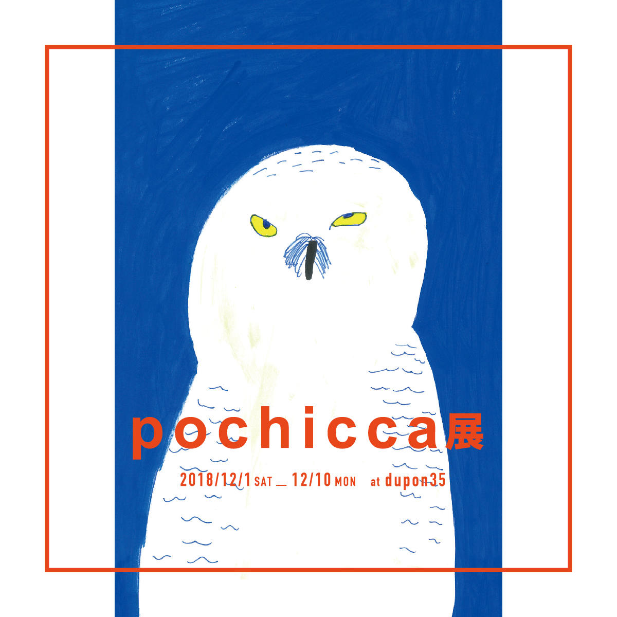 cdcstores pochicca展